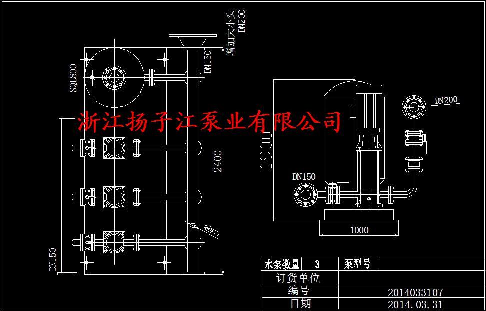 abb800内部电路图